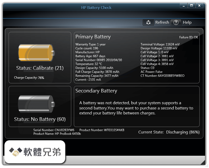 HP Battery Check Screenshot 2
