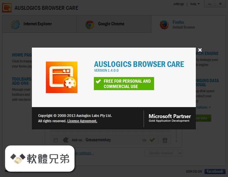 Auslogics Browser Care Screenshot 5
