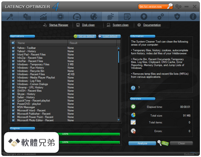 Latency Optimizer Screenshot 4