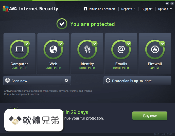 AVG Internet Security (32-bit) Screenshot 1
