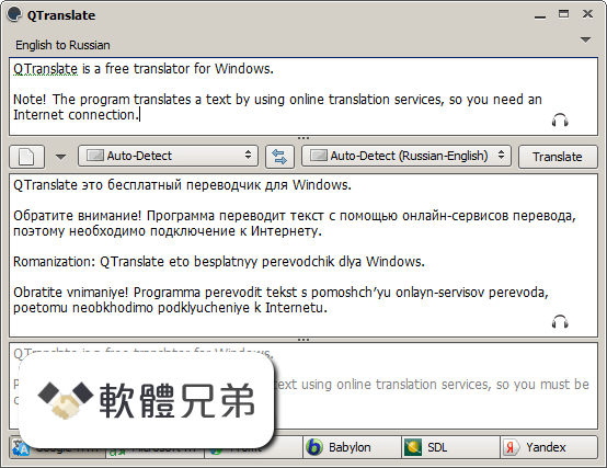 QTranslate Screenshot 1